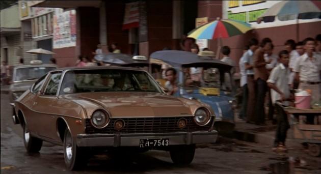 Scaramanga's 1974 AMC Matador Coupe