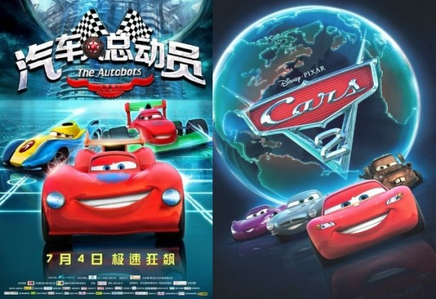 Chinese cartoon movie rips off Disney Pixar Cars