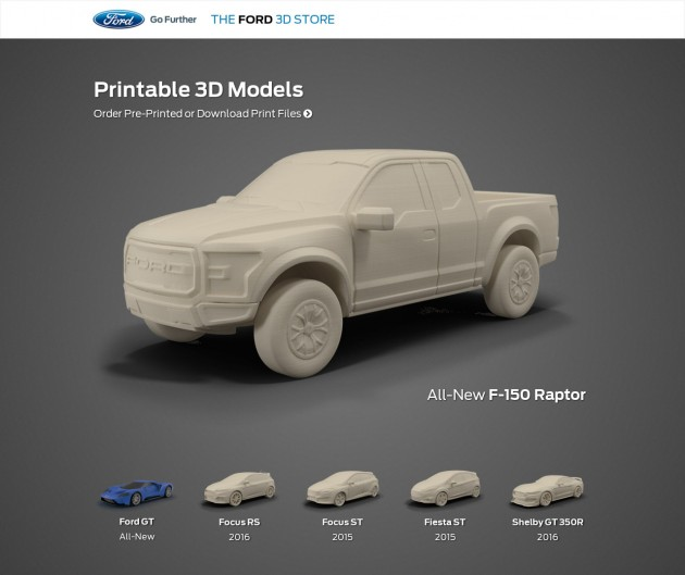 Ford Performance Ford 3D Store (2)