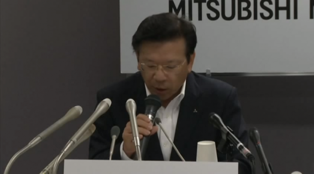 Mitsubishi Motors Press Conference