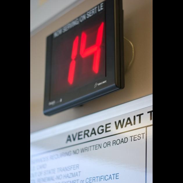 DMV now serving sign