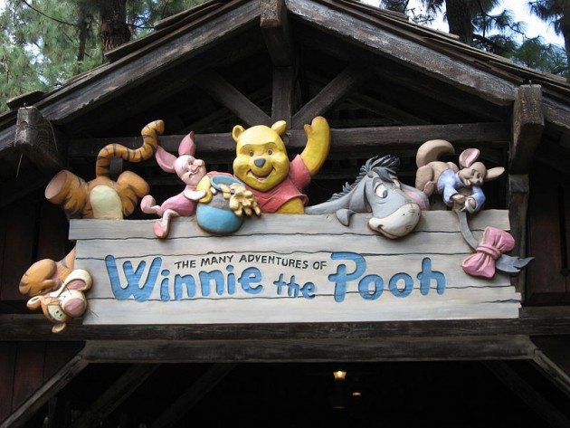 It's Pooh Corner or bust!