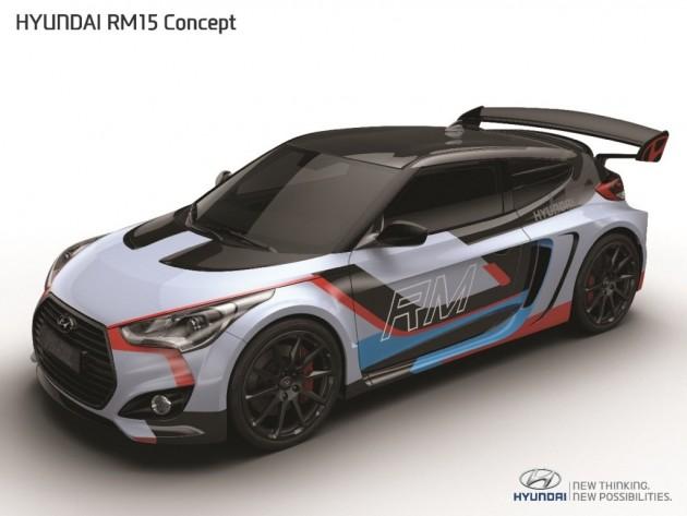 Hyundai-RM15-Concept-car-racer-at-Frankfurt-Motor-Show