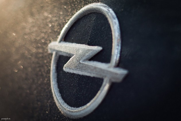 Opel Logo lightning bolt badge emblem