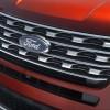 2016 Ford Explorer grille