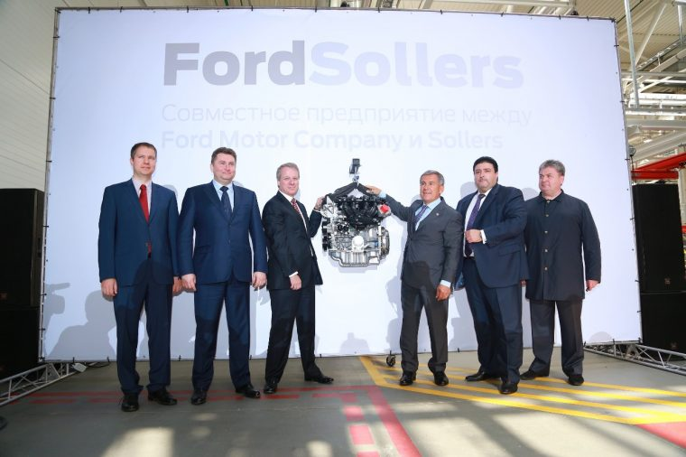 Ford Sollers Elabuga Engine Plant opening