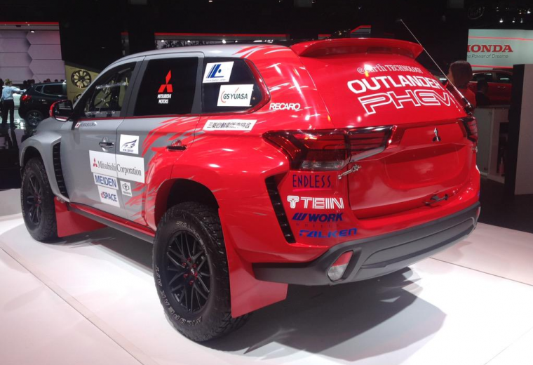 Mitsubishi Outlander PHEV Frankfurt Debut Rear End