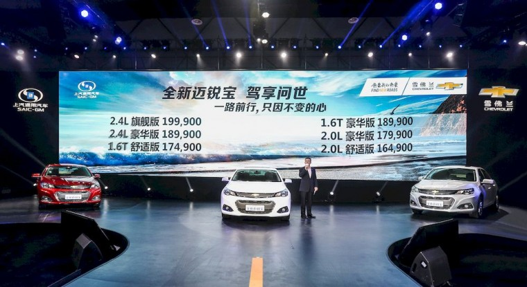 All-New Chevrolet Malibu Launched in China