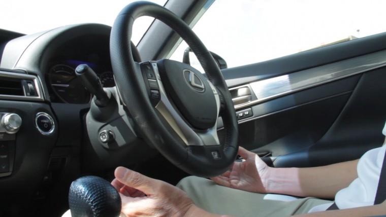 Lexus Mobility Teammate Concept 3