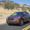 The 2016 Honda CR-V is capable of up to 33 mpg on the highway