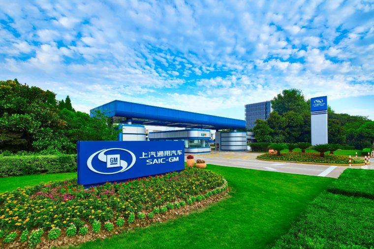 SAIC-GM Headquarters