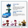 Hyundai Power Battle Watchcar Korean TV show trailer release poster 3