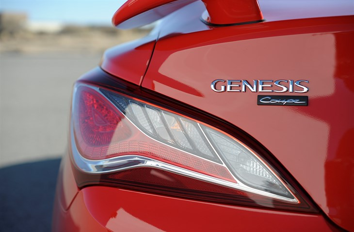 2016 Hyundai Genesis Coupe  model overview bumper