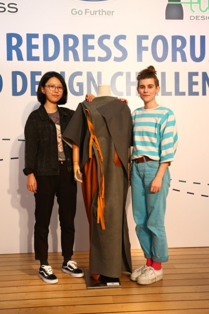 The Redress Forum 2016: Ford Design Challenge