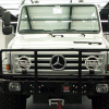 This 1977 Mercedes Unimog is available on eBay and it was once owned by Arnold Schwarzenegger