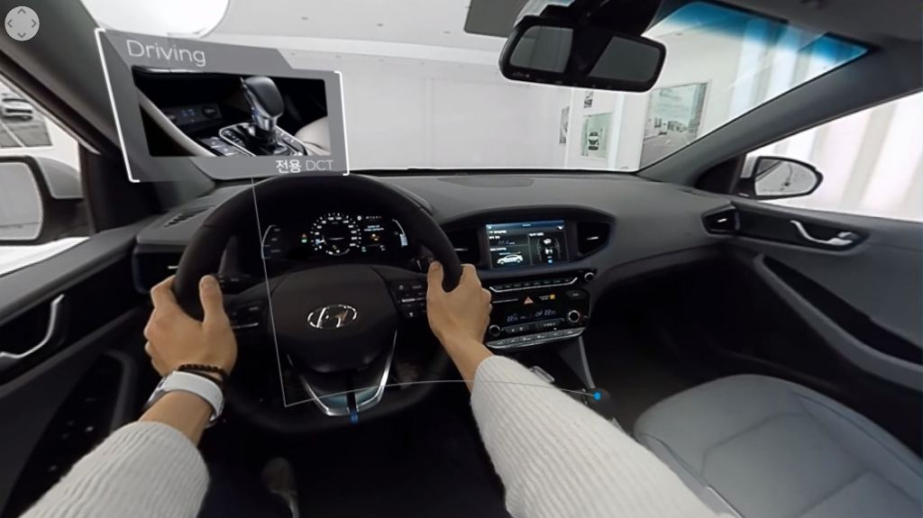 hyundai reveals interactive 360 virtual look inside 2017 ioniq hybrid the news wheel. Black Bedroom Furniture Sets. Home Design Ideas