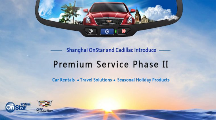 Premium Service Phase II-EN