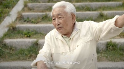 Hyundai Going Home Project Video South North Korea Man reunite