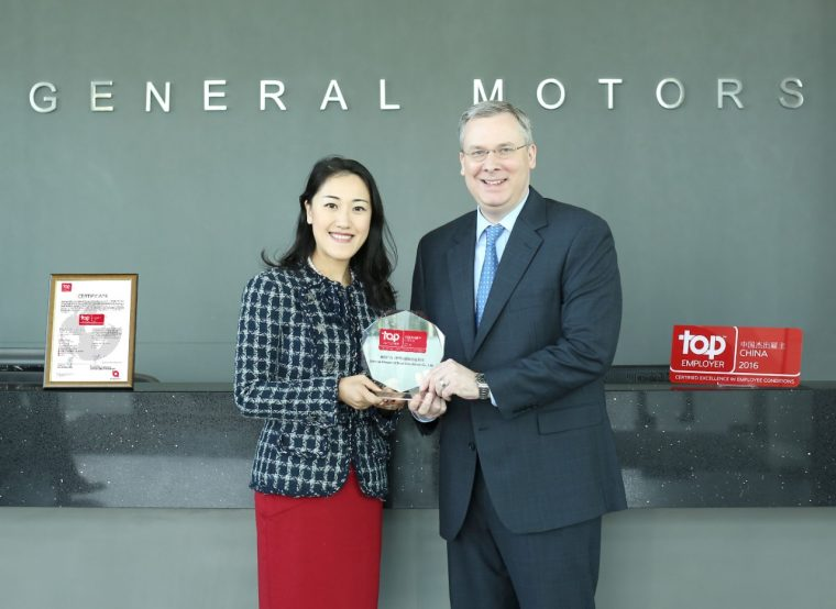 general motors china earns top employer china 2016 certification the. Cars Review. Best American Auto & Cars Review
