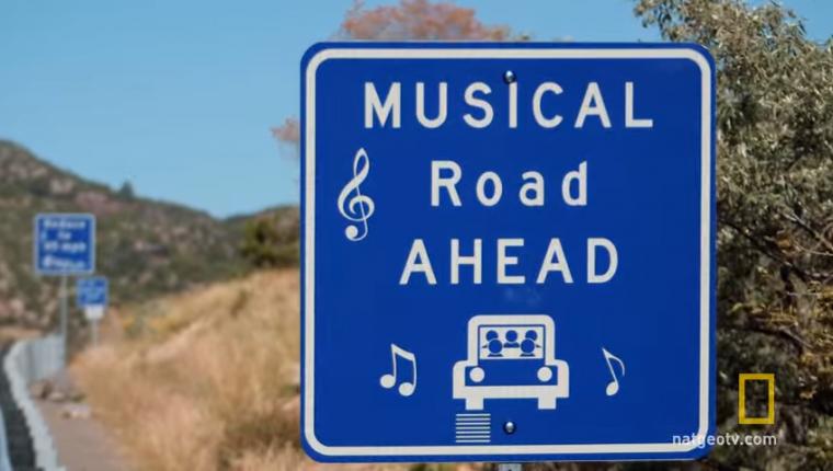 Musical Road