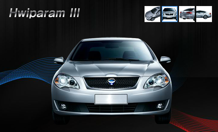 Pyeonghwa Motors Hwiparam III