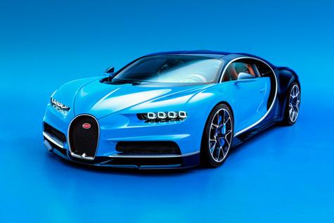 Bugatti Chiron hypercar