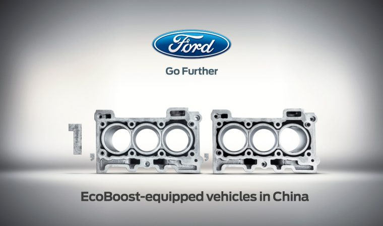 One million EcoBoost-equipped Vehicles in China