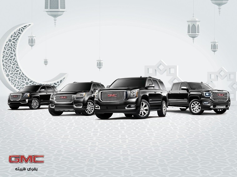GMC UAE Ramadan deals