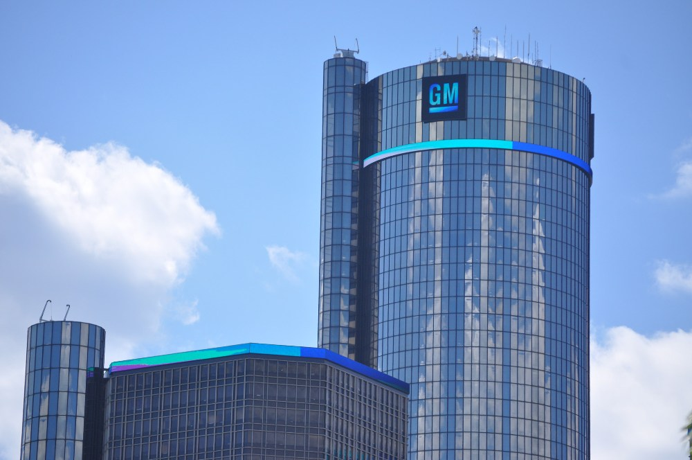 Renaissance Center General Motors Headquarters The News