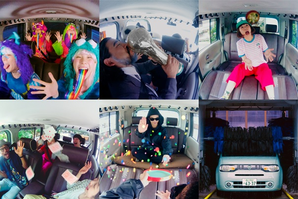 Nissan Cube Photo Booth