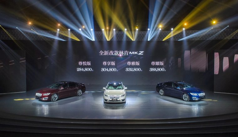 New Lincoln MKZ debuts in Beijing