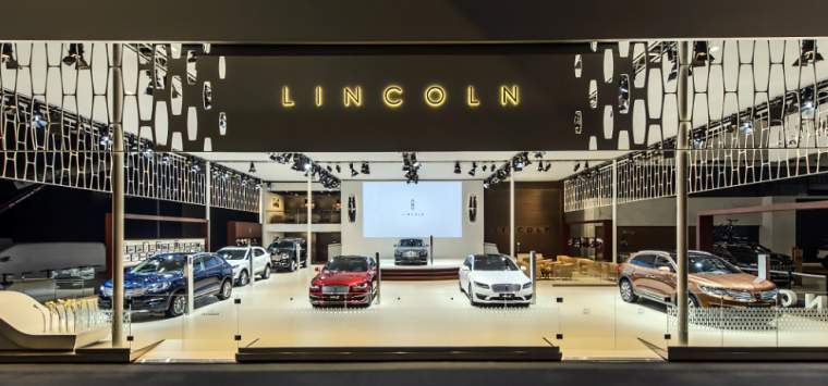 Lincoln Motor CompanyChina Display Chengdu Motor Show
