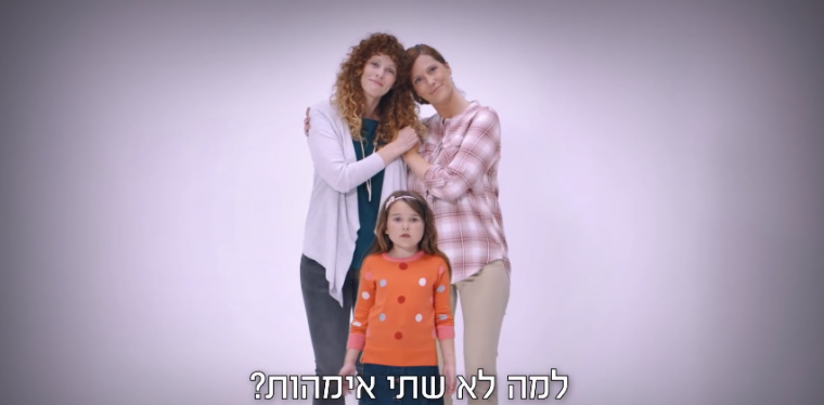nissan-israel-diverse-ad