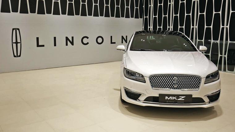 2017 Lincoln MKZ Korea