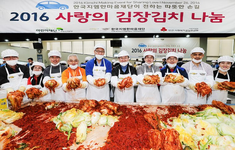 General Motors Korea Employee Foundation Making Kimichi with Love