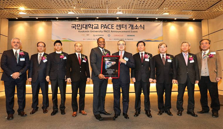 PACE Center opens at Kookmin University in South Korea