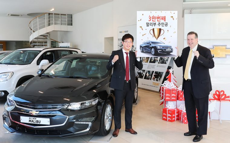 30,000th Chevrolet Malibu delivered in Korea