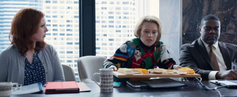 kate mckinnon office christmas party