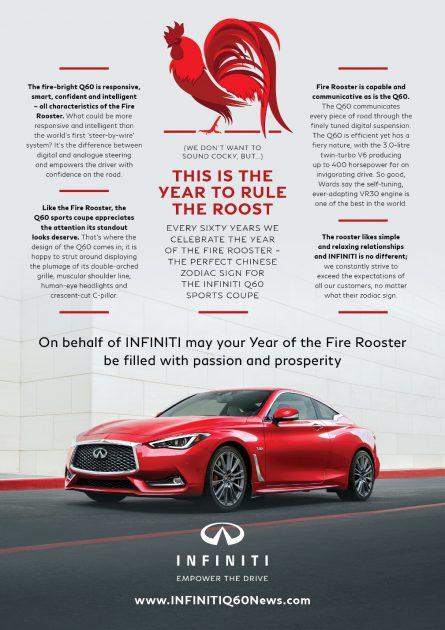 Infiniti Q60 Fire Rooster