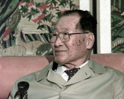 Chung Ju-yung Hyundai Motor Co