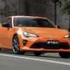 2017 Toyota 86, Australian Limited Edition