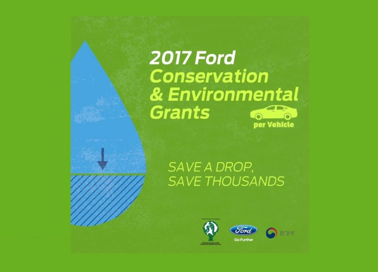 2017 Ford Conservation and Environmental Grants