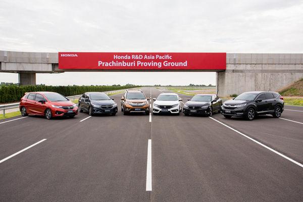 Honda R&D Asia Pacific Prachinburi Proving Ground