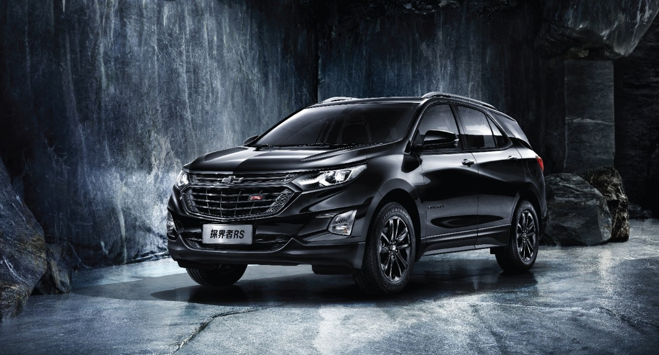 [Photos] New Chevy Equinox Gets Exclusive RS Trim in China ...