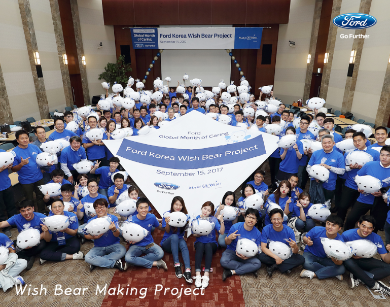 Ford Korea Wish Bear Project