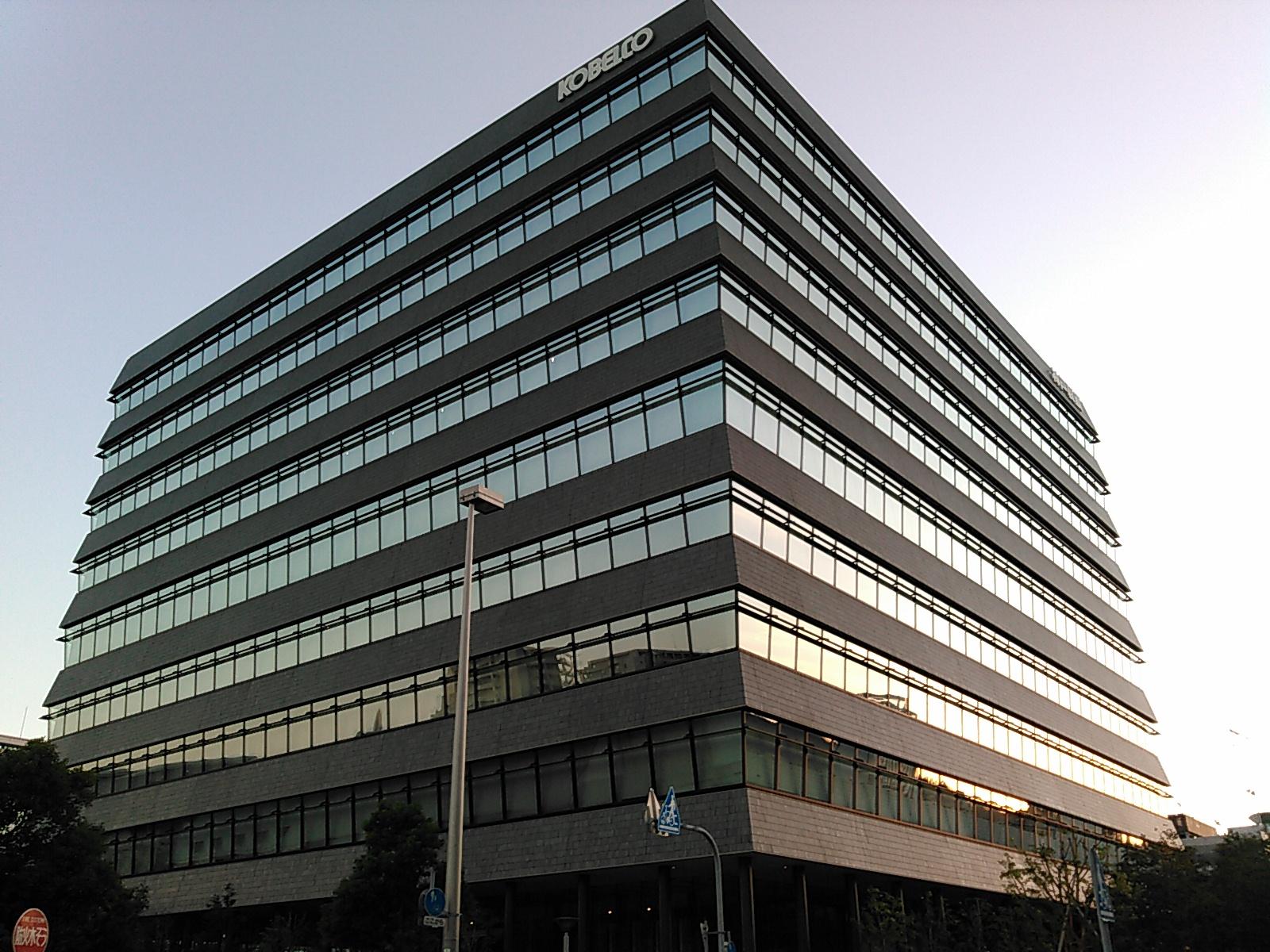 Kobe Steel building