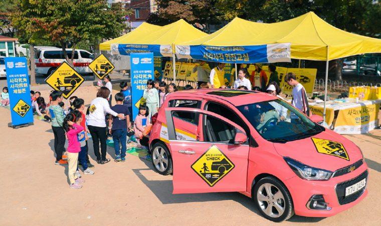 GM Korea Road Safety Workshop