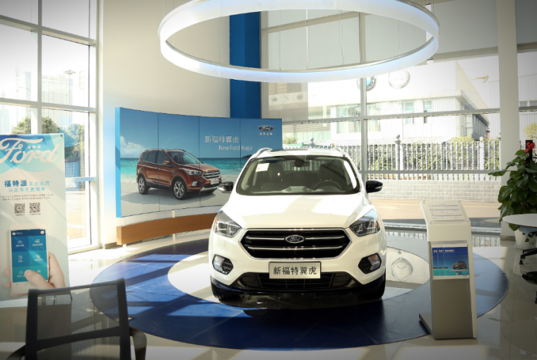 Ford Signature Dealership Design Hero Car Stage