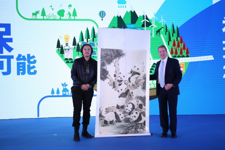 Bill Ford Li Li and a panda painting