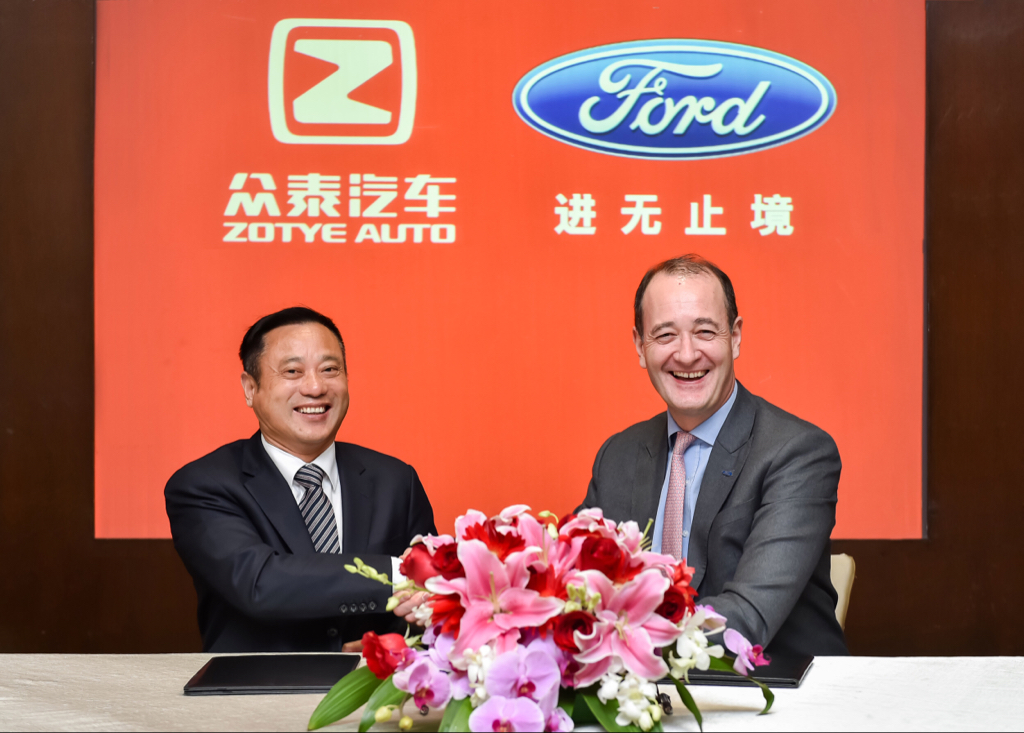 Left to right: Zotye Auto Board Director Ying Jianren and  Peter Fleet, Ford group vice president and president, Ford Asia Pacific